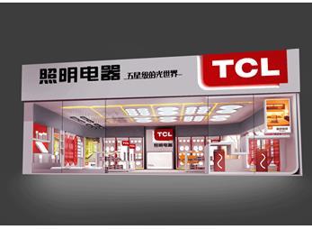 TCL照明电器品牌店设计案例