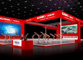 广州数控展台设计案例展示
