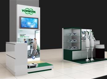 VORWERK商场专卖店空间设计方案