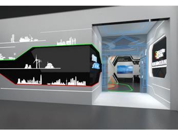 上海中电投企业展厅设计方案