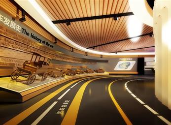 学校展厅设计方案