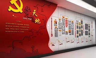 企业展厅设计公司如何选择