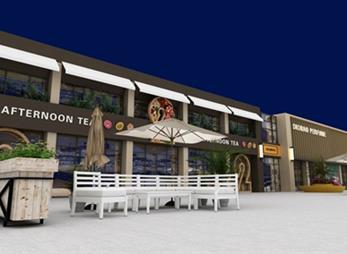 碧桂园-星樾时代商业街设计方案