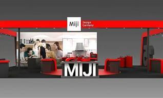上海展览搭建公司浅谈展台设计搭建