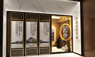 上海展厅设计公司如何选择?