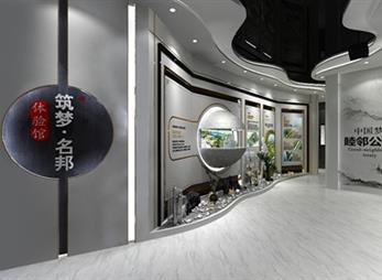 碧桂园观邸体验馆设计方案