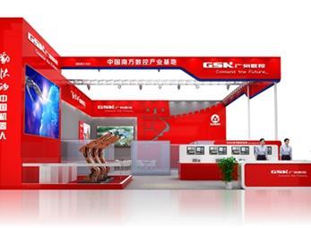 广州数控展台设计图