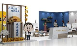 上海展台设计搭建如何做好?