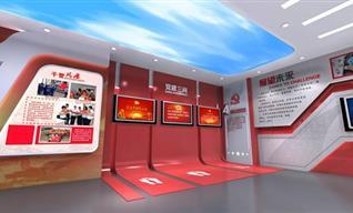 党建展厅设计理念