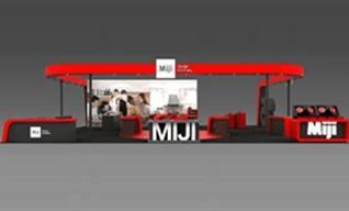 展馆展厅设计方案如何制作?