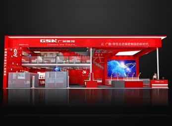 广州数控展台设计搭建方案