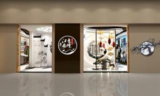 企业展厅设计制作如何做好?
