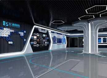 亿通国际展厅设计效果图