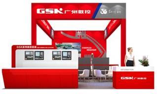 上海展台搭建公司浅谈展位设计搭建制作