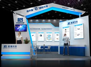 中国国际传感器技术与应用展览会展台设计搭建