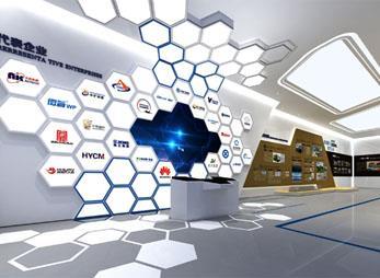 科技产业园展厅设计方案