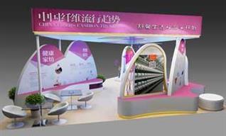 上海展会展台设计搭建公司如何选择?