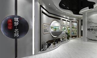 展览馆设计公司如何做好展馆展厅设计方案?