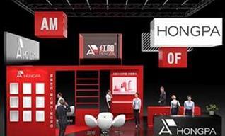 展会展台设计搭建服务如何做好?
