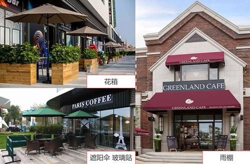 上海三迪商业广场商铺包装设计2