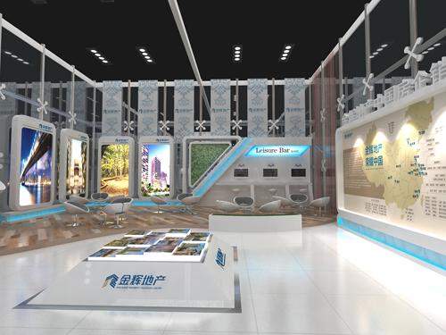 金辉地产销售中心包装设计4