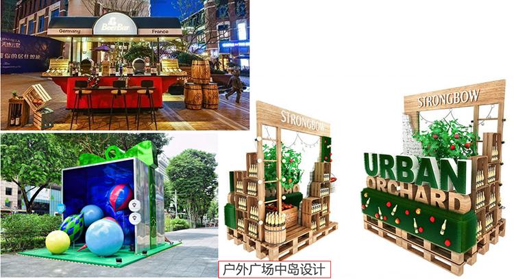 上海三迪商业广场商铺包装设计7