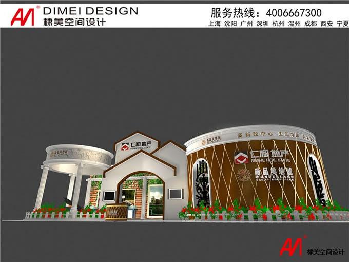 仁和地产包装设计案例2