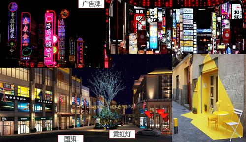 上海三迪商业广场商铺包装设计3
