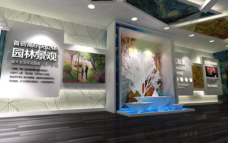 紫金庄园展厅设计案例展示2