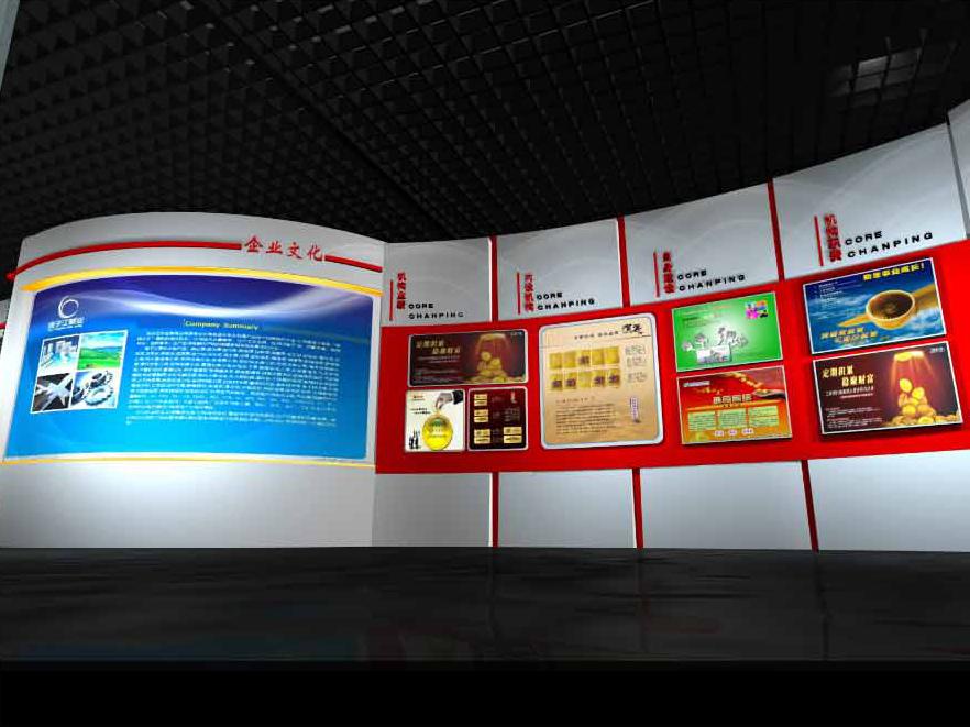中国人民银行商洛支行展厅设计案例3