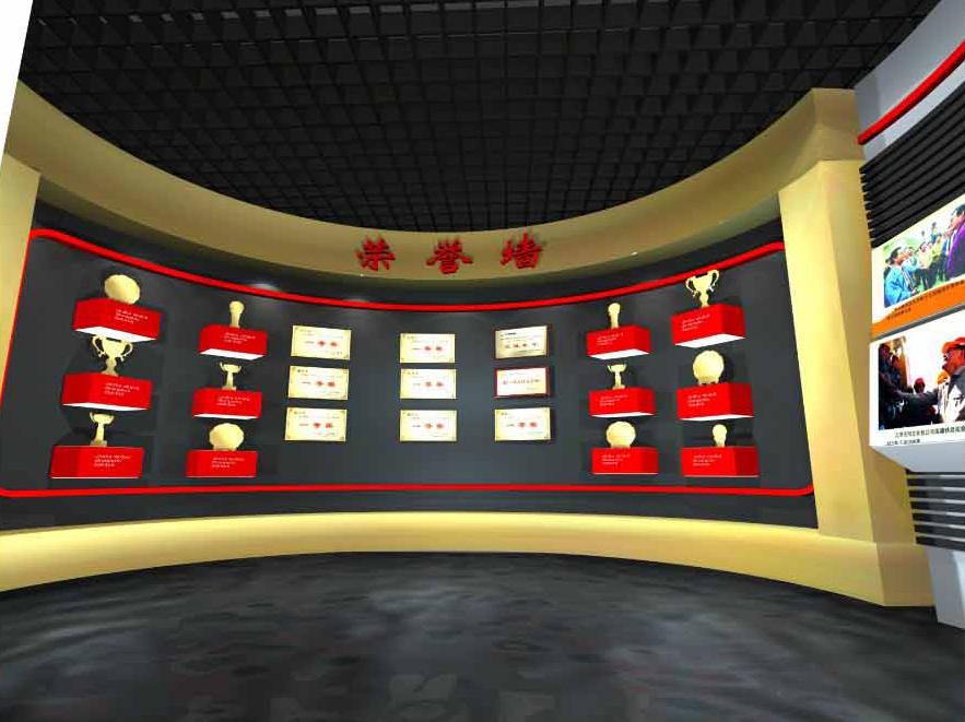 中国人民银行商洛支行展厅设计案例5