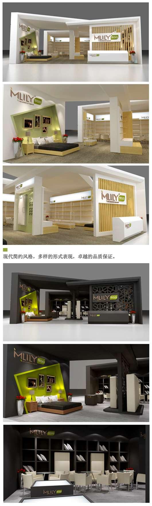2014中国国际家用纺织品及辅料博览会-----梦百合