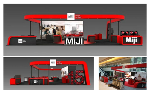 展台制作搭建公司的展台设计搭建现场效果图