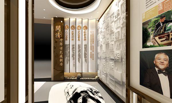 碧桂园闽清·铂玥府体验馆设计方案3