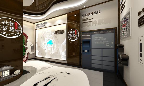 碧桂园闽清·铂玥府体验馆设计方案7