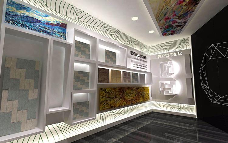 紫金庄园展厅设计案例展示3