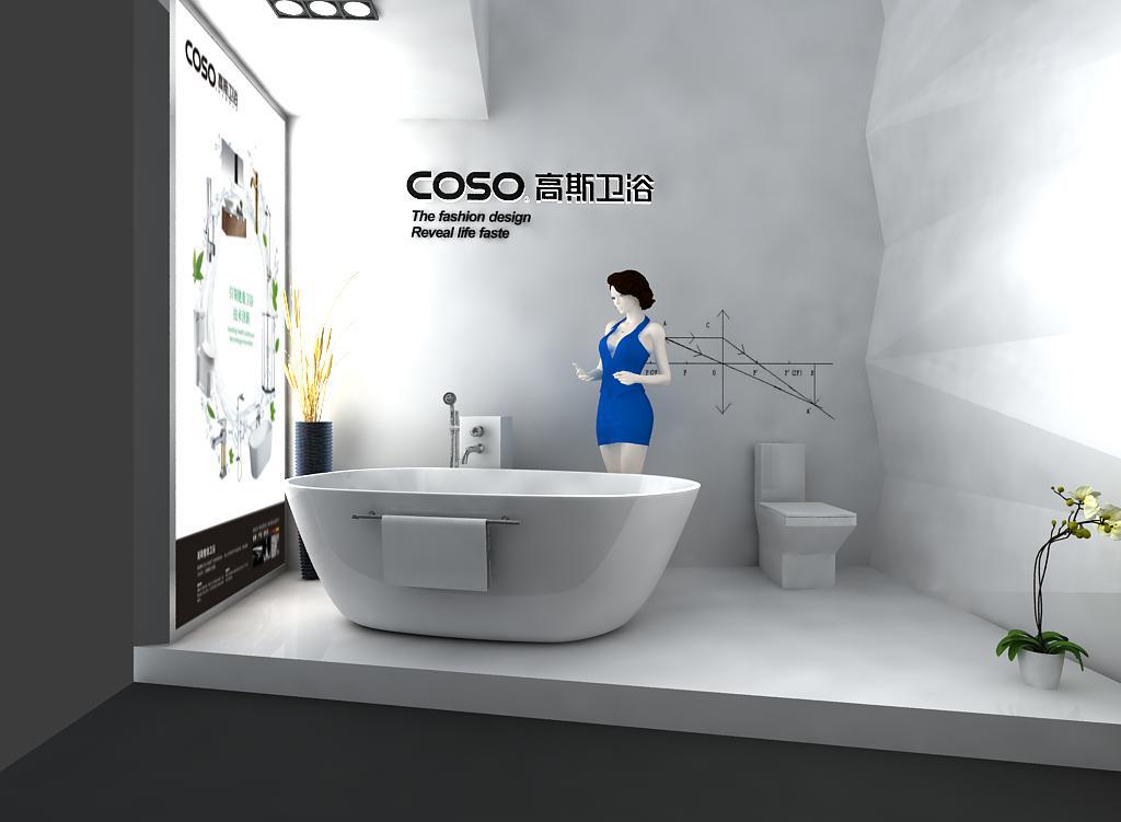 2014高斯卫浴展展台设计案例展示5