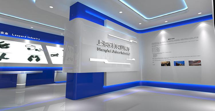上海金豹实业展厅设计效果图4