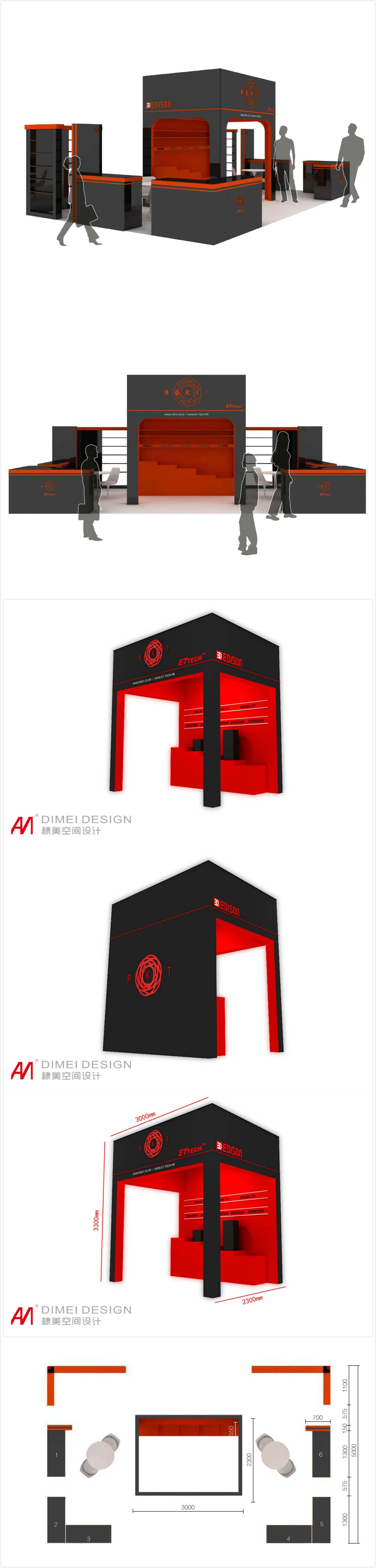 3D打印展台设计 上海棣美搭建1