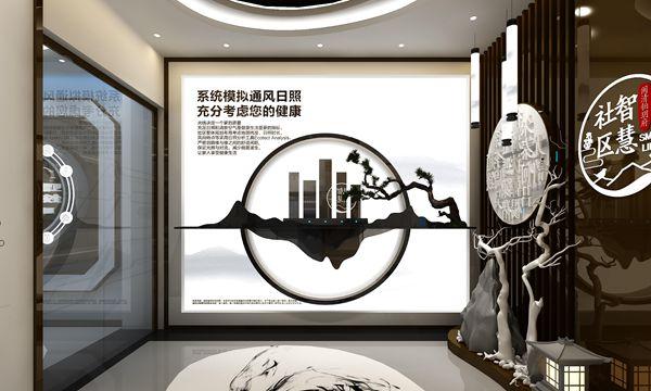 碧桂园闽清·铂玥府体验馆设计方案9