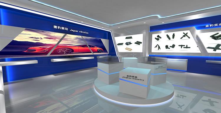 上海金豹实业展厅设计案例1