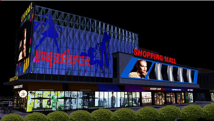 上海三迪商业广场商铺包装设计4
