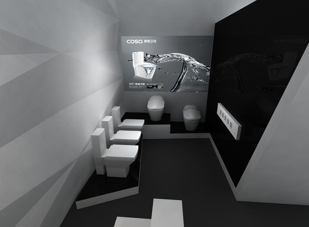 2014高斯卫浴展展台设计案例展示6