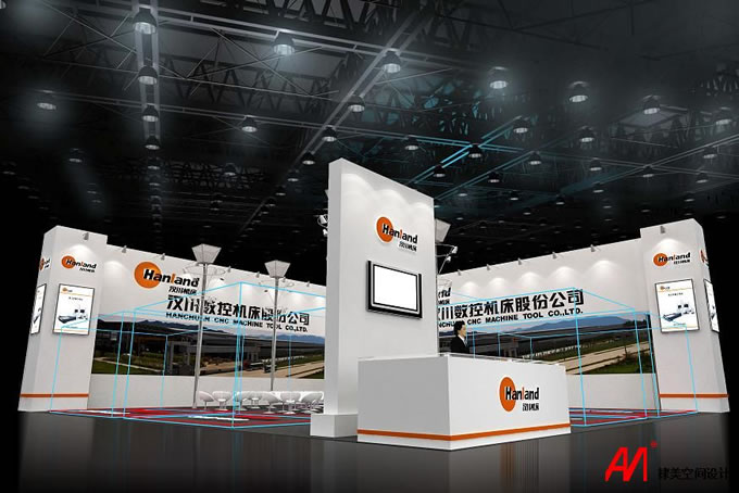 汉川数控展台设计-第八届中国数控机床展览会2