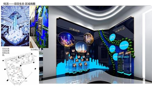 碧桂园·珑悦体验馆设计方案12