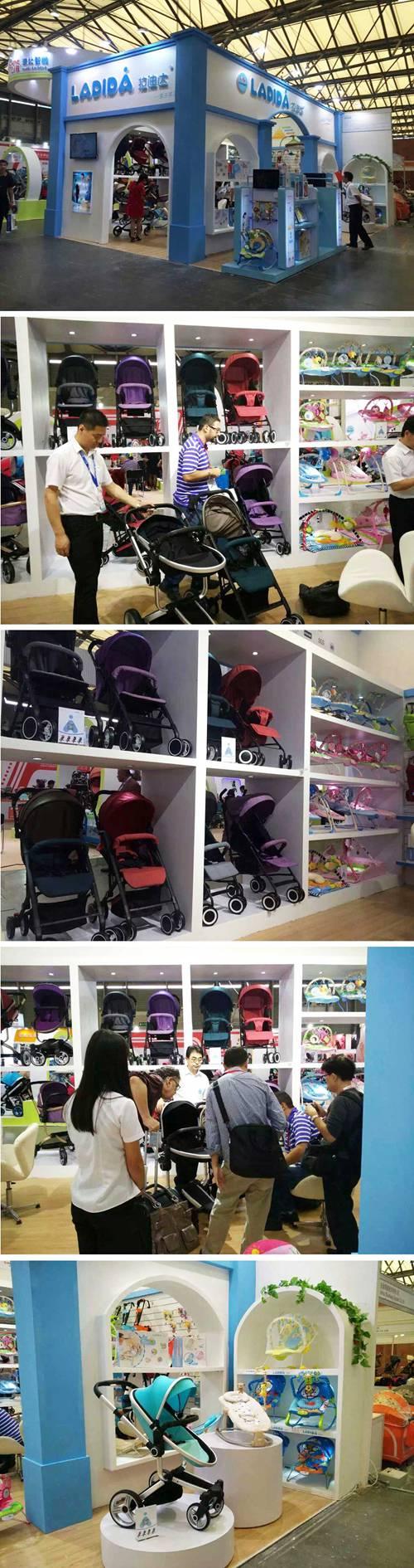拉迪达婴童用品展台设计搭建案例