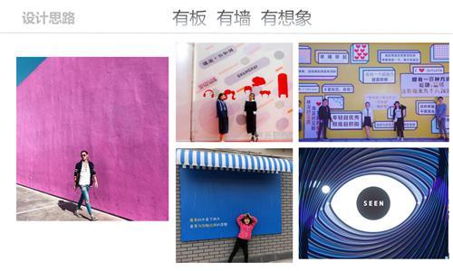 弘华中威展台设计方案2
