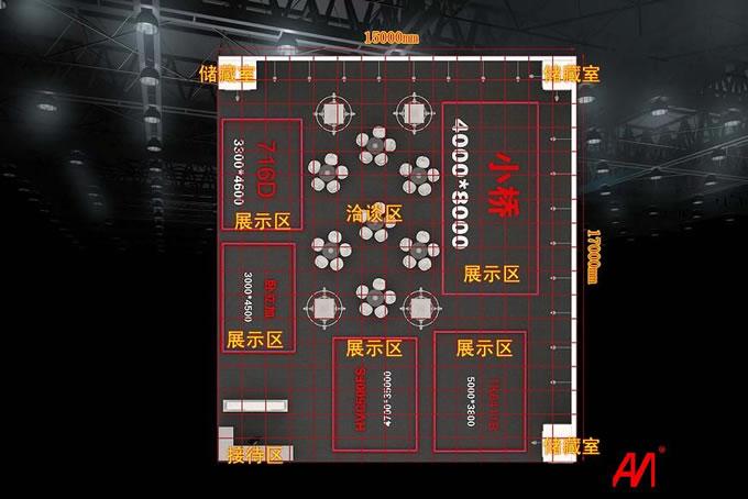 汉川数控展台设计-第八届中国数控机床展览会5