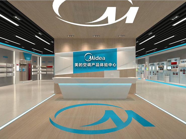 美的空调产品体验中心商业展示空间设计案例1