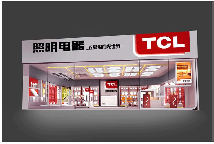 TCL照明电器品牌店设计案例1